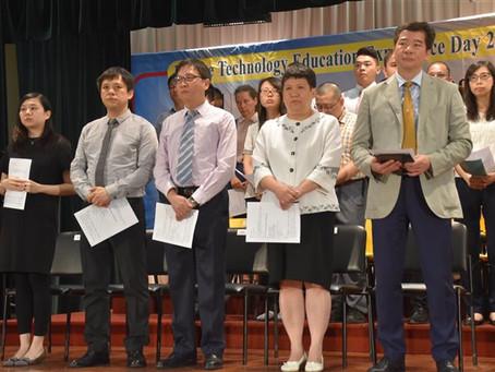 New School Year Opening Ceremony 2016-17  開學禮 2016-17