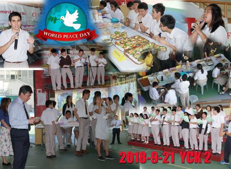 International day of peace 國際和平日