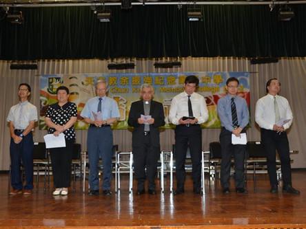 School Closing and Prize Presentation Ceremony 學行頒獎禮及結業禮