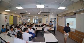West Island School Visit