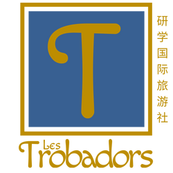 logo trobadors