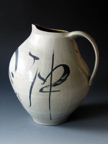Calligraphy Pitcher