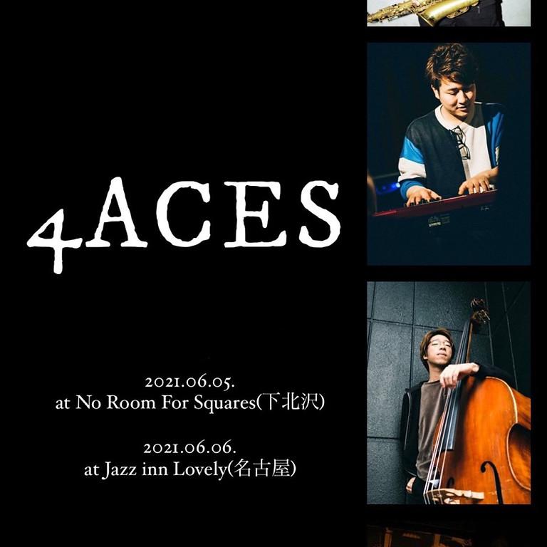 【残席1/時間変更】4ACES(安藤康平/渡辺翔太/古木佳佑/橋本現輝)