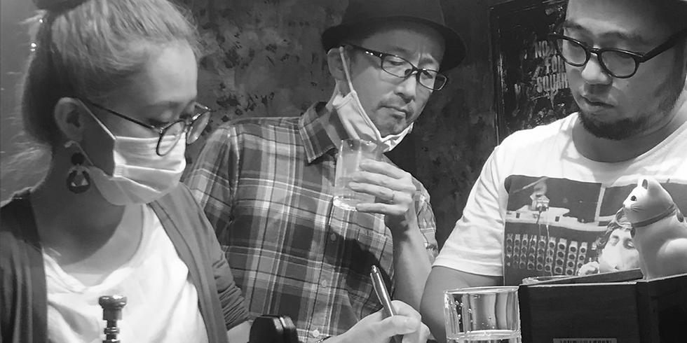 NRF[e]S完全版#6 市原ひかり/吉田豊/横山和明