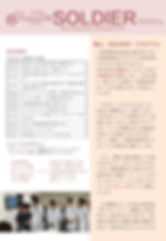 戦士プログラム.jpg