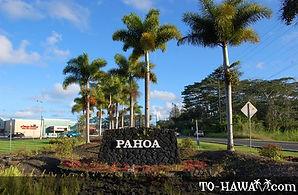 pahoa-village.jpg