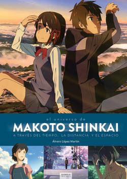 Makoto Shintai