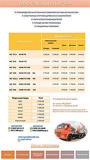 eb_price-2021-02.jpg