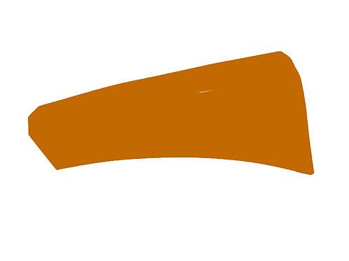 Ayaqaltı qanadı(крыло подножки)