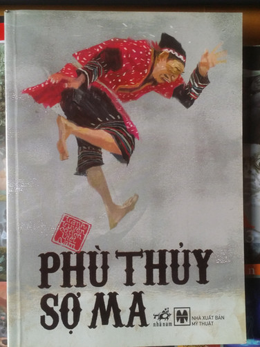 Phù Thủy Sợ Ma / A Witch Who is Afraid of Ghosts