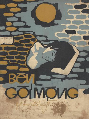 Bên Gối Mộng / On a Dream Pillow