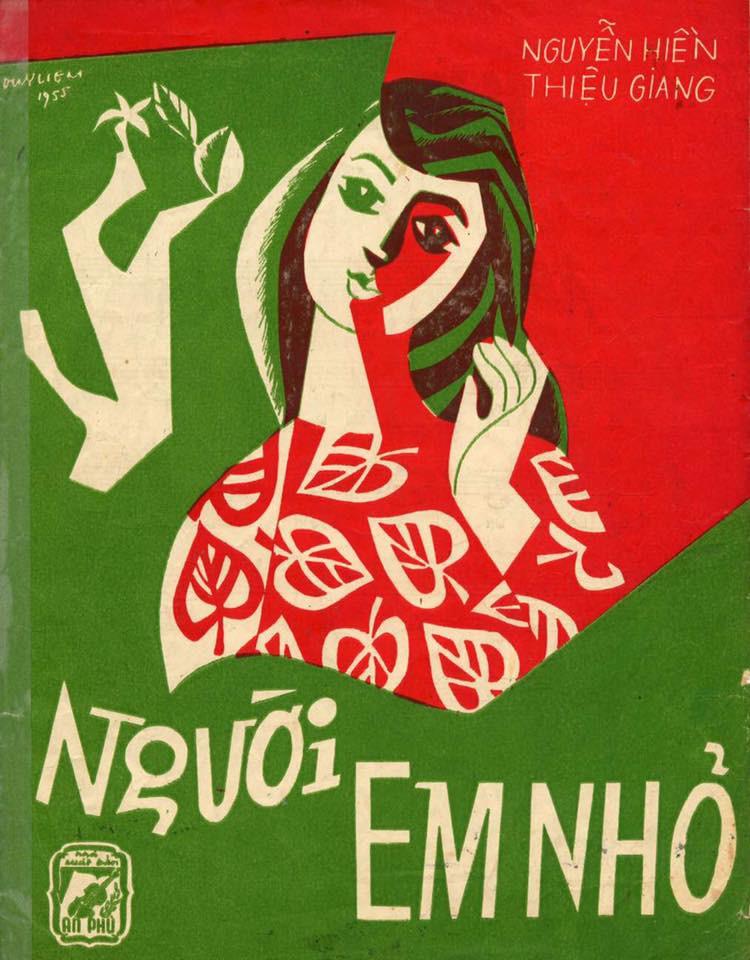 1955 Người Em Nhỏ (Little Sister)-Nguyễn