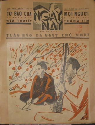 Ng_y Nay 022 1936-08-23 front cover.jpg