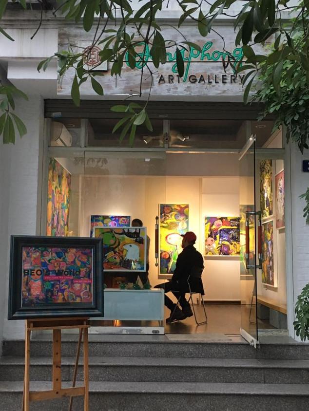Đông Phong Gallery