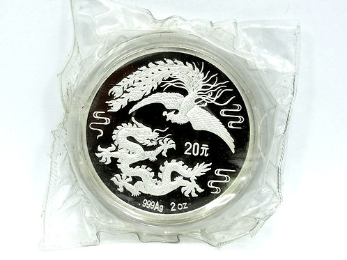 Rare 1990 Chinese 20 Yuan DRAGON PHOENIX 2 OZ 999 Fine Silver Coin Medal