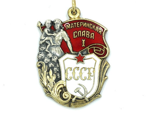CCCP Soviet Russia ORDER OF MATERNAL GLORY 1st CLASS Enamel Silver Award Medal