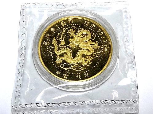 1988 Chinese DRAGON San Fran Expo 1 OZ 999 Fine Gold