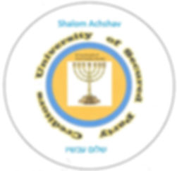 university of spc שלום עכשיו Shalom Achs