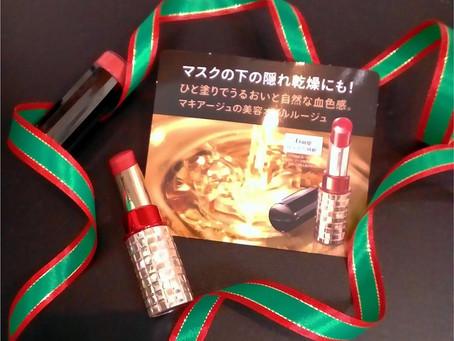 クリスマスプレゼントに!