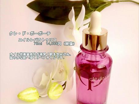 ピンクのボトルのオイル状美容液