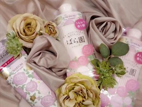 咲きたての薔薇、贅沢ヘアケア