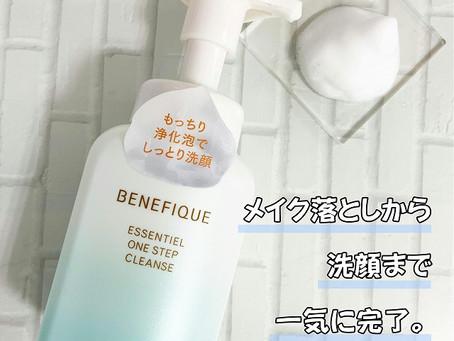 W洗顔不要の泡で出てくる洗顔料