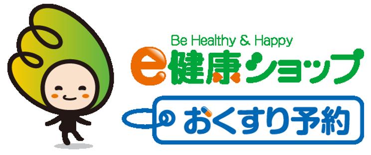 logo_okusuri.png