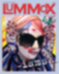Lummox5Cover.jpg