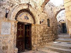 St_Mark's_Chapel_in_Jerusalem.jpg