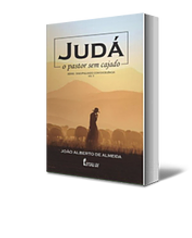Judá - O Pastor sem Cajado