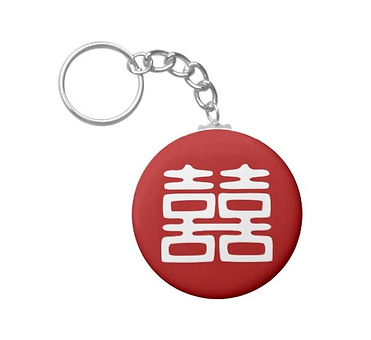 Red and White Double Happiness Acrylic Keychain