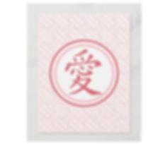 Postcard Pink Kanji for Love