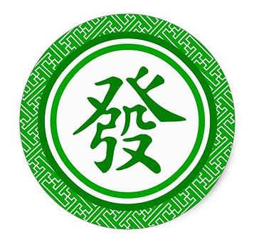 Green Lucky Mahjong Symbol: Faat