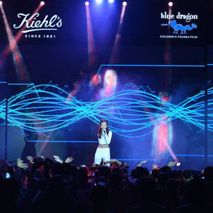 Kiehl's Charity Concert with Blue Dragon Children's Foundation