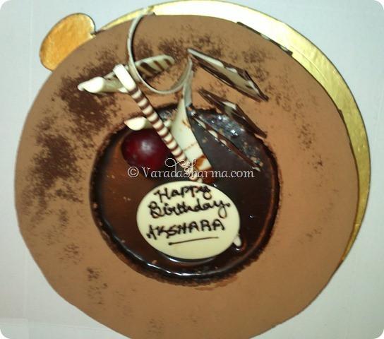 akshu cake