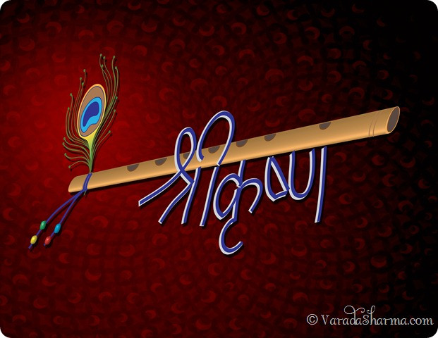 sri krishna - 3 copy