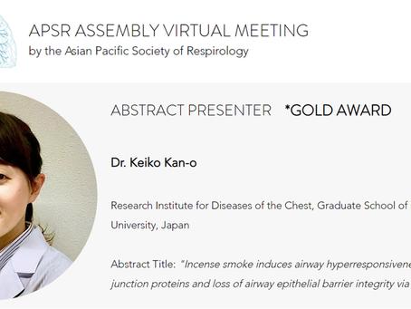 神尾委員がAPSR Assembly Virtual Meeting 2020においてGold Awardを受賞しました!