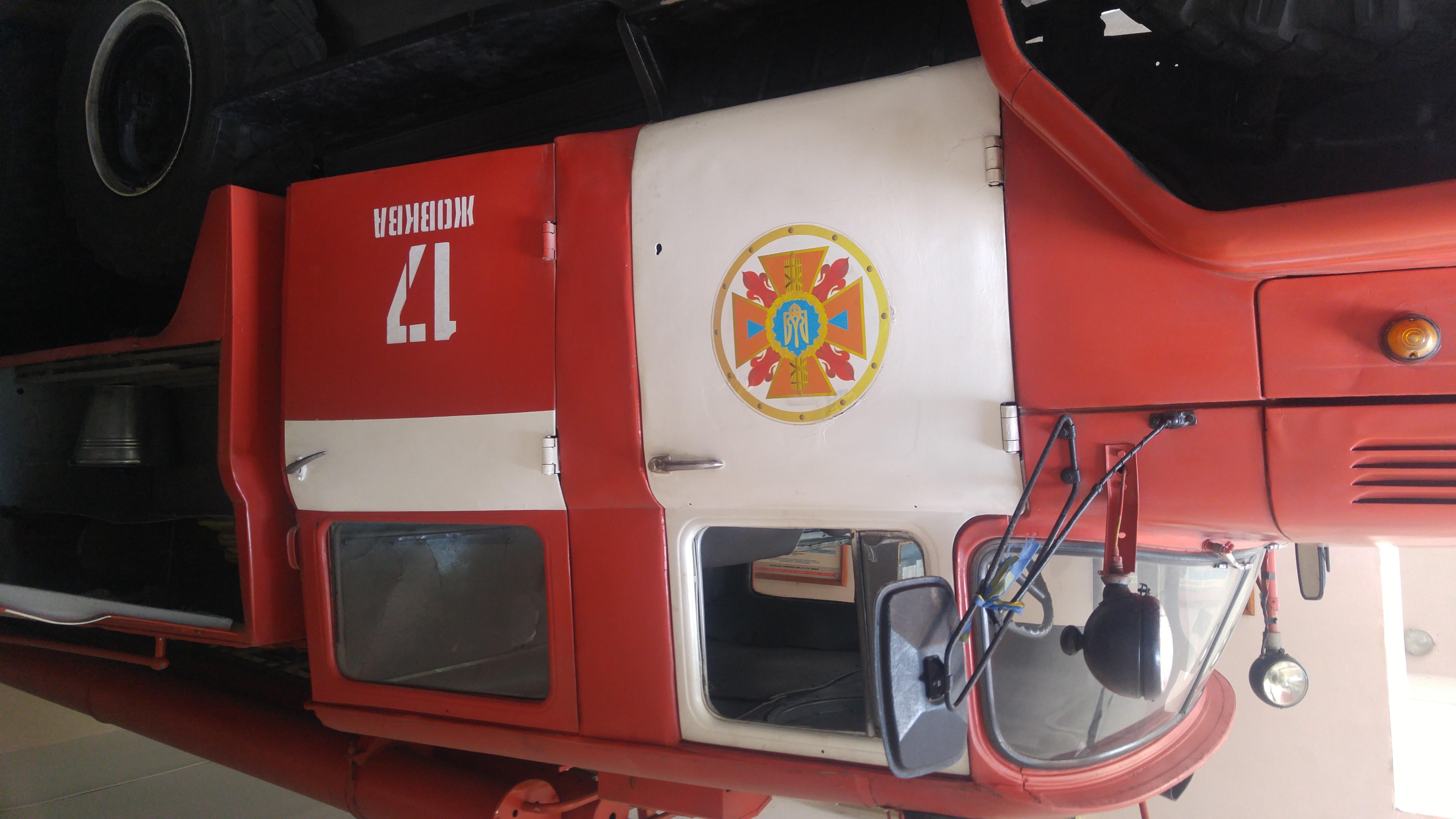 Ukraine fire truck