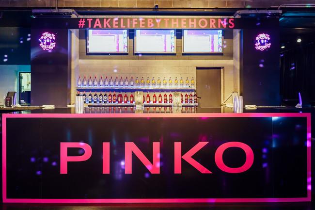 Pinko-party-Milano-2020-29.jpg
