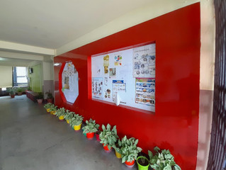 Noticeboard at the entrance