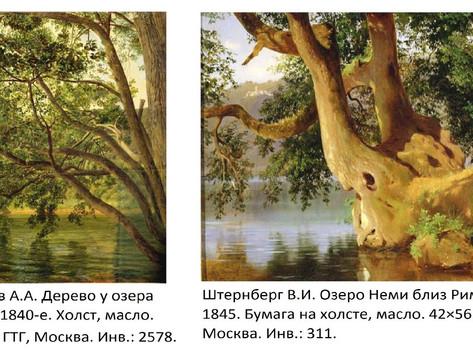 Пейзажные мотивы в творчестве В.И. Штернберга и В.Е. Раева