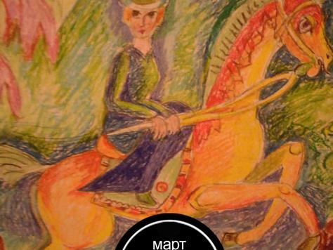 Метаморфозис Том 2. №1. Проблемы культуры в философии, эстетике, филологии и культурологии
