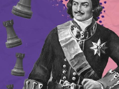 «Пушки, шахматы и станки: что можно узнать о Петре I из его детства? (Повседневная жизнь царского на