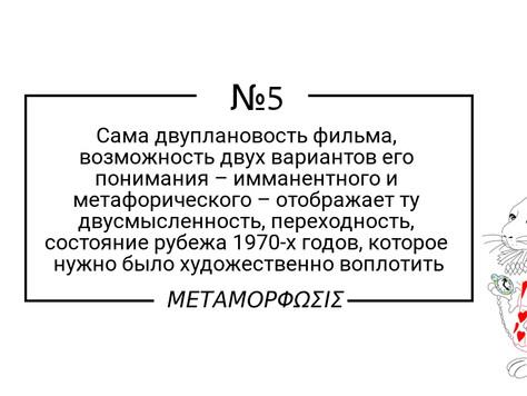 """Рецензия на фильм Эрика Ромера """"Маркиза фон О"""" (1976)"""