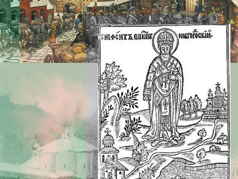 Новгородская революция 1136 г. по летописи