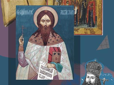 Протопоп Аввакум о Соборе 1666–1667 гг.