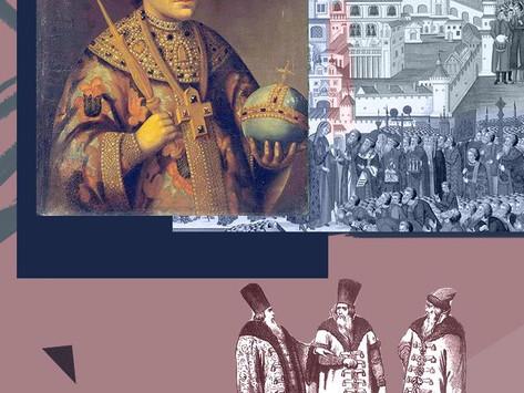 Указ об отмене местничества 1682 года: процедура отмены и ее обоснование