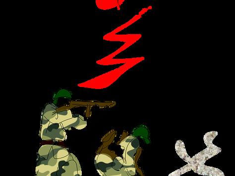 Нравственный аргумент Дж. Милля как оправдание военной интервенции и его значение в социальной филос