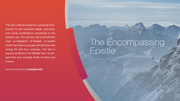 THE EPISTLE FB COVER.png