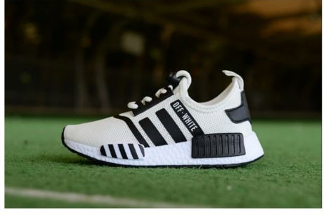 buy popular 86620 c9ee8 ADIDAS NMD x OFF-WHITE